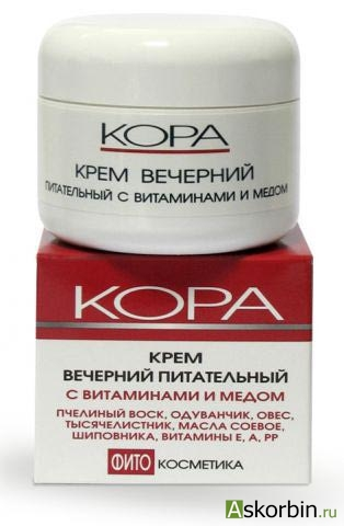 Кора Крем отбеливающий с витамином С 50мл, фото 3