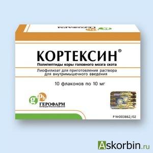 Кортексин пор. лиоф. 10мг фл. №10, фото 5