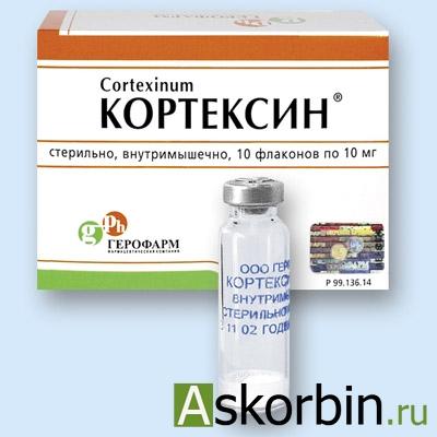 Кортексин пор. лиоф. 10мг фл. №10, фото 4