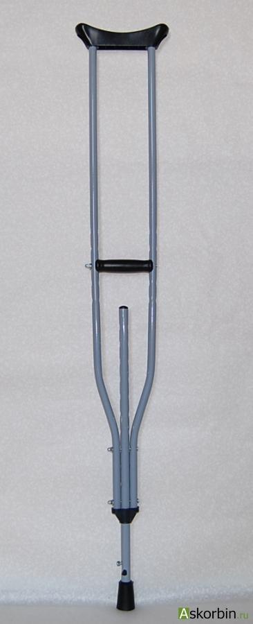 Костыли опорные металлические д/подростков пара, фото 2