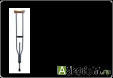 Костыли опорные металлические д/взрослых пара, фото 6