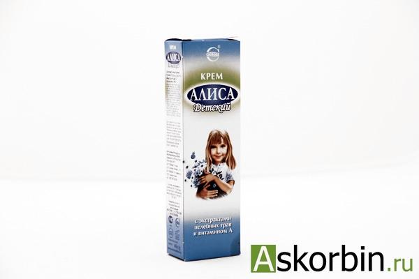 крем детский 40г, фото 1