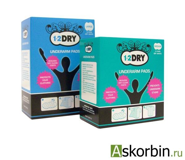 1-2 dry прокладки для подмышек от пота 12 большие черные, фото 1