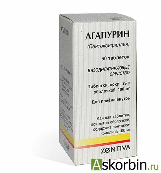 агапурин 100мг 60, фото 1