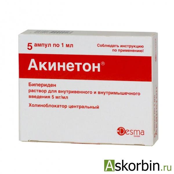 акинетон 0,002 100, фото 1