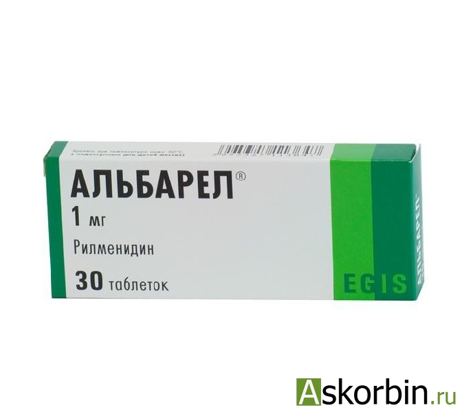 альбарел 1мг 30 тб, фото 1