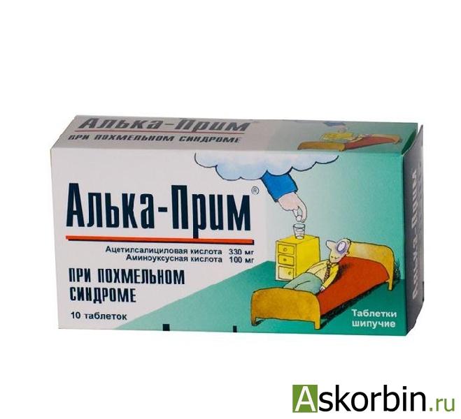 алька-прим 10 шип. тб, фото 1