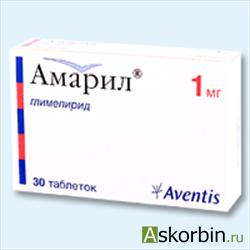 амарил 1 мг таб 30, фото 1