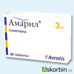 амарил 3 мг тб. 30, фото 1