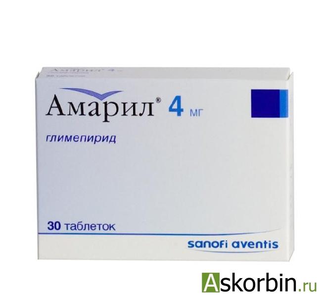 амарил 4мг 30 тб., фото 1