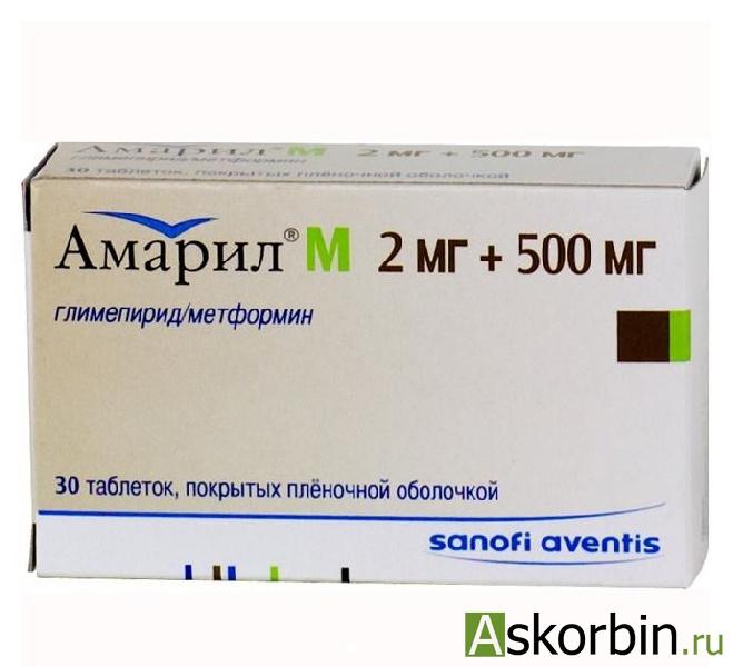 амарил М 2 мг+500 мг 30 таб.п/о, фото 1