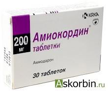 АМИОКОРДИН 0,2 N30 ТАБЛ, фото 1