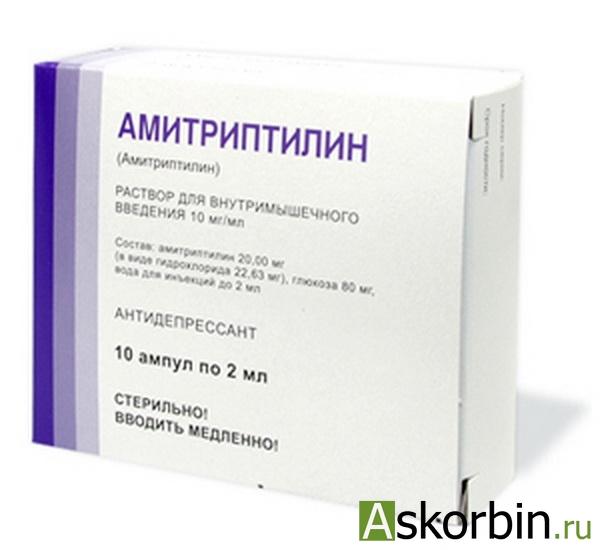 АМИТРИПТИЛИН 0,01/МЛ 2МЛ N10 АМП В/В В/М, фото 1