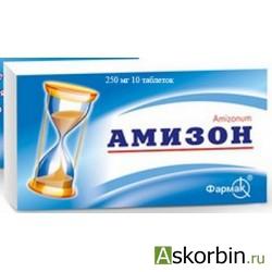 АМИЗОН 0,25 N10 ТАБЛ, фото 1
