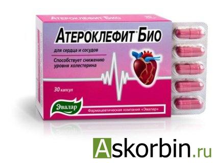 АТЕРОКЛЕФИТ БИО N60 КАПС, фото 1