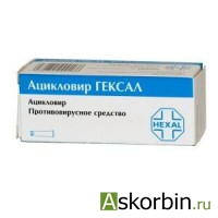 Ацигерпин крем 5% 5г, фото 1