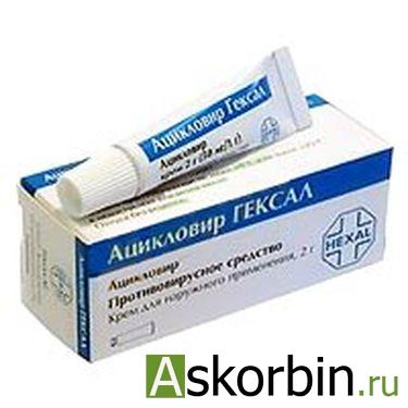 ацикловир-гексал 5% 2г крем, фото 1