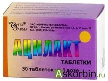 Ацилакт (150 доз) таб. 30 (Витафарма), фото 1
