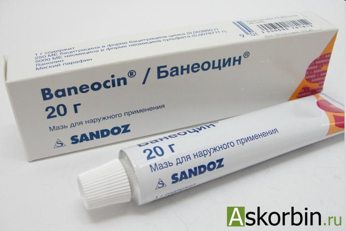 банеоцин мазь 20г, фото 1