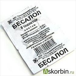 бесалол 6таб., фото 1