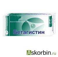 Бетагистин таб 24мг 60 (Канонфарма Продакшн ЗАО), фото 1