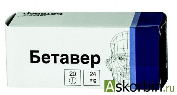 бетавер тб. 24 мг 20, фото 1
