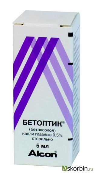 Бетоптик капли глазные 0,5% 5мл, фото 1