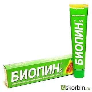 биопин 5% 40г мазь, фото 1