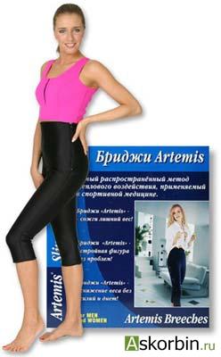 Бриджи Артемис д/похудения р.М, фото 1