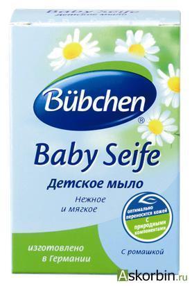 Бюбхен Мыло детское 125г, фото 1