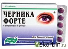 ЧЕРНИКА-ФОРТЕ 0,25 N50 ТАБЛ, фото 1