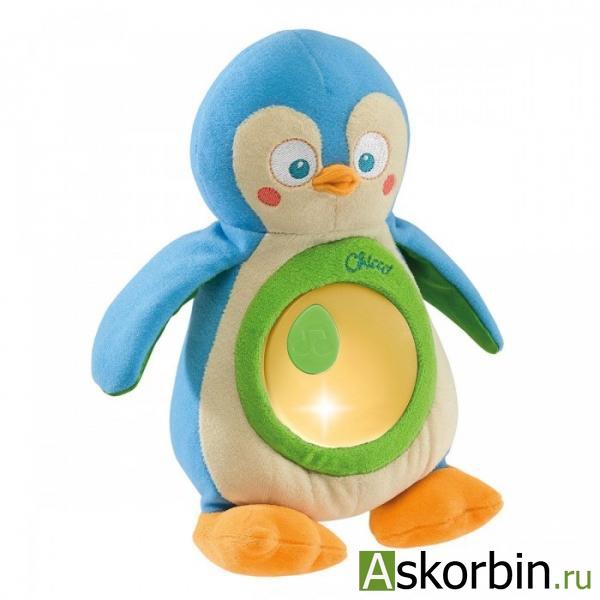 Чикко игрушка Пингивин музыкальный, фото 1