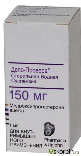 ДЕПО-ПРОВЕРА 0,15/МЛ 1МЛ N1 ФЛАК СУСП В/М, фото 1
