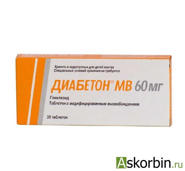 диабетон МВ 60мг 30 табл с мод.высвобож, фото 1