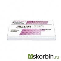 дибазол 1% 5мл 10, фото 1