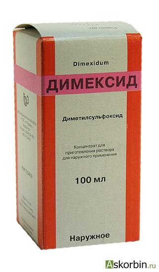 димексид 100.0, фото 1