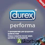 Дюрекс презервативы Performa 3шт, фото 1