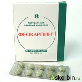 феокарпин 40 таб., фото 1