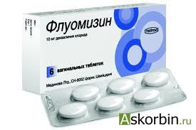 флуомизин тб.ваг. 10 мг 6, фото 1