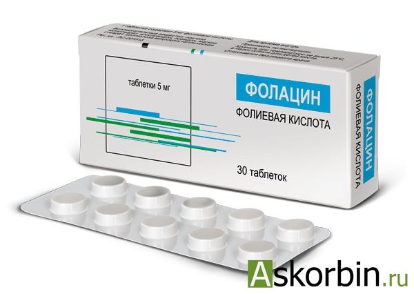 фолацин таб. 5 мг 30, фото 1