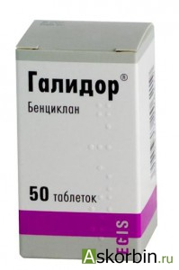 галидор таб.0.1 50, фото 1