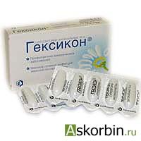 гексикон 16мг 10 супп.ваг., фото 1