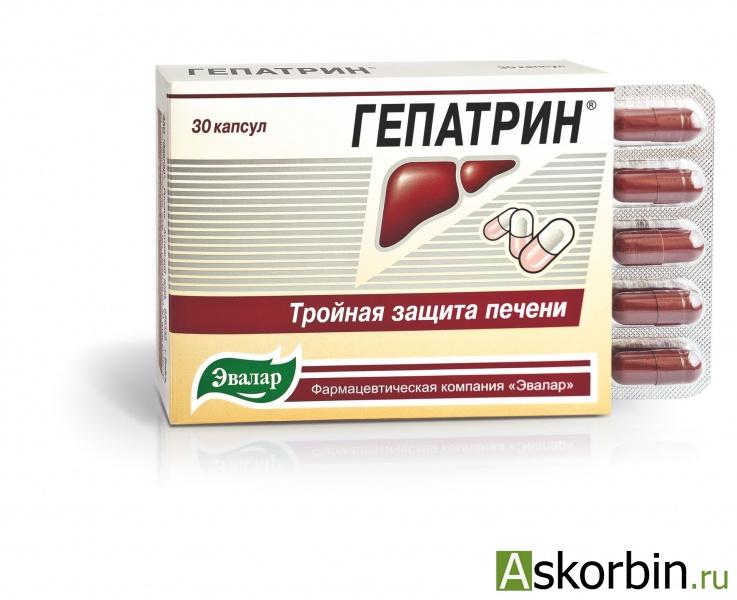 гепатрин 60 капс., фото 1