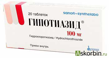 гипотиазид 0.1г 20 таб., фото 2