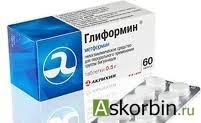 глидиаб МВ тб 30 мг 60, фото 1