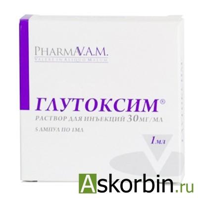 ГЛУТОКСИМ 0,03/МЛ 1МЛ N5 АМП Р-Р Д/ИН, фото 1