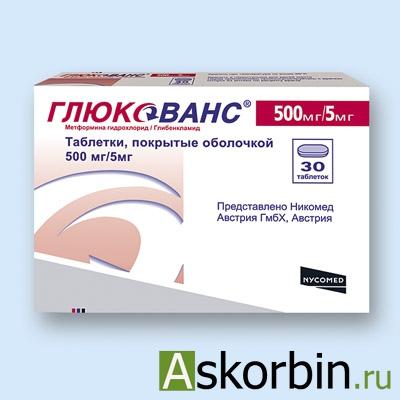 глюкованс 0,5/0,005 30 таб п/о, фото 1