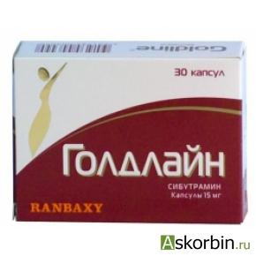голдлайн 15 мг капс.N 30, фото 1