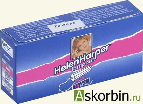Хелен Харпер тампоны mini 16шт, фото 1