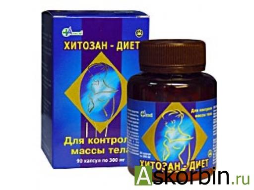 Хитозан-диет 90 капсулы, фото 1